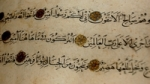 vignette_Calligraphy_of_the_Quran_detail